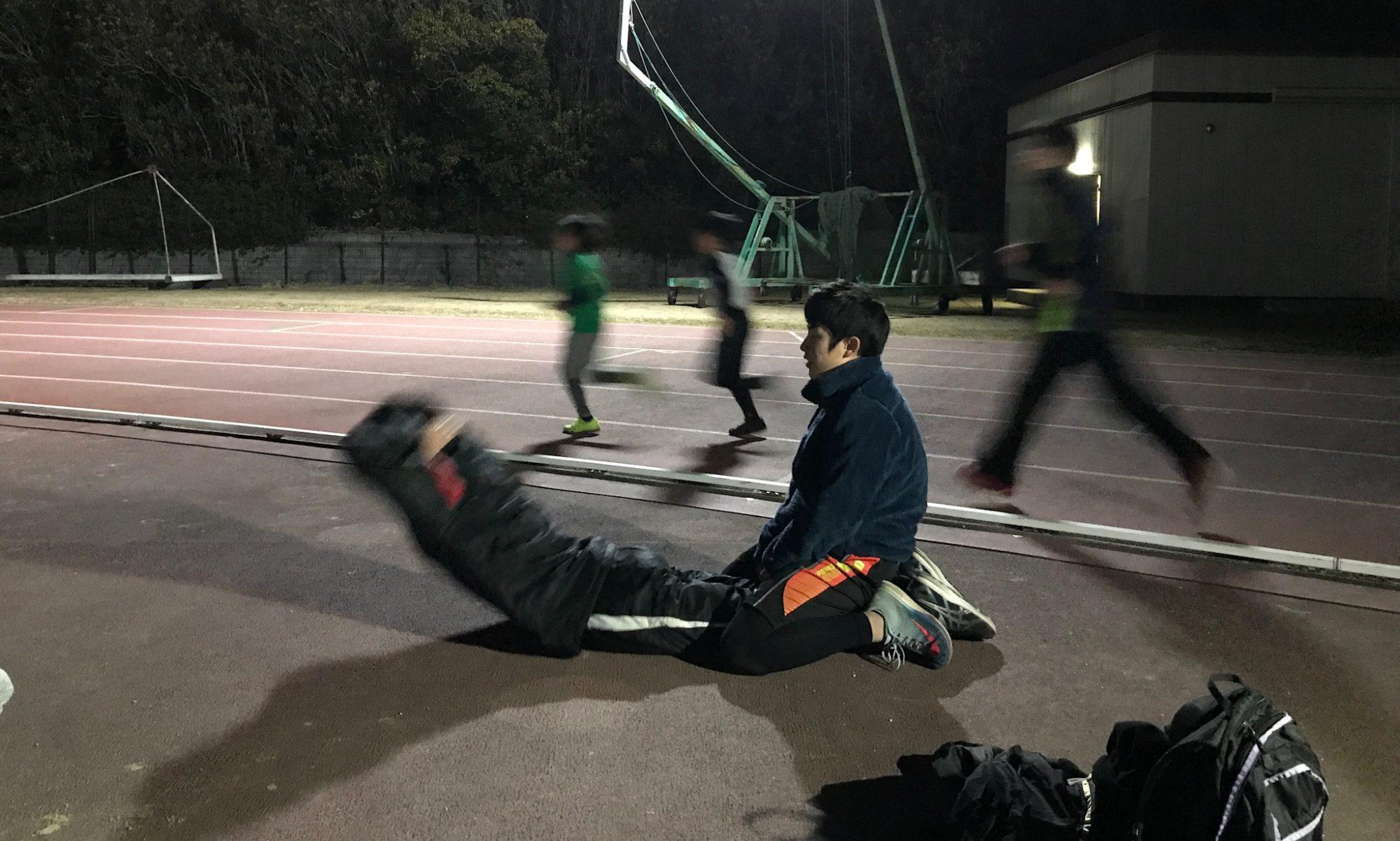 NARASPO Athlete Club