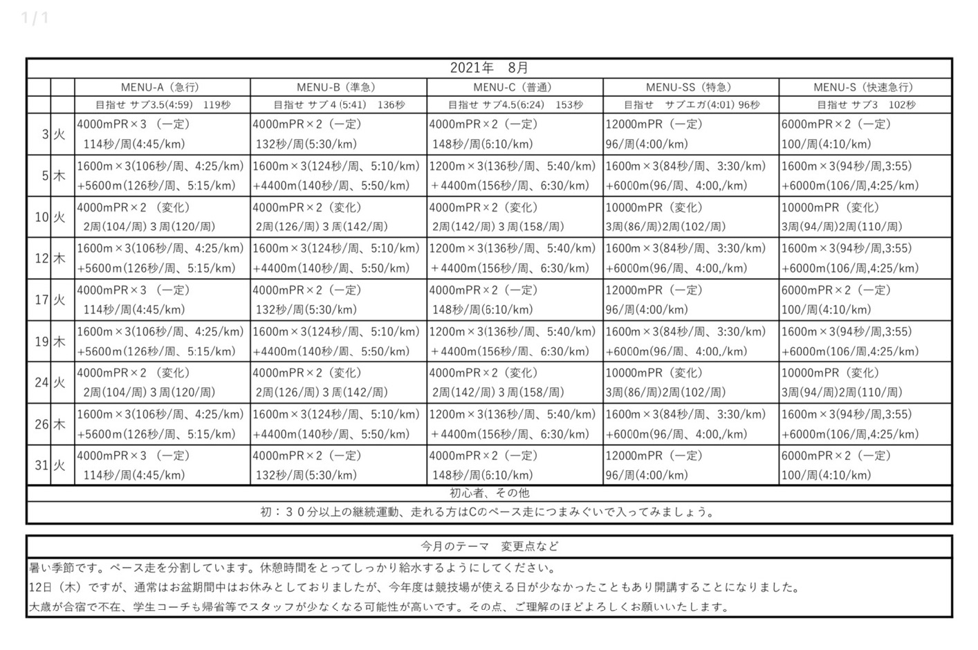 2F754ECB-8C61-4242-A7D9-61C52A6F18E3