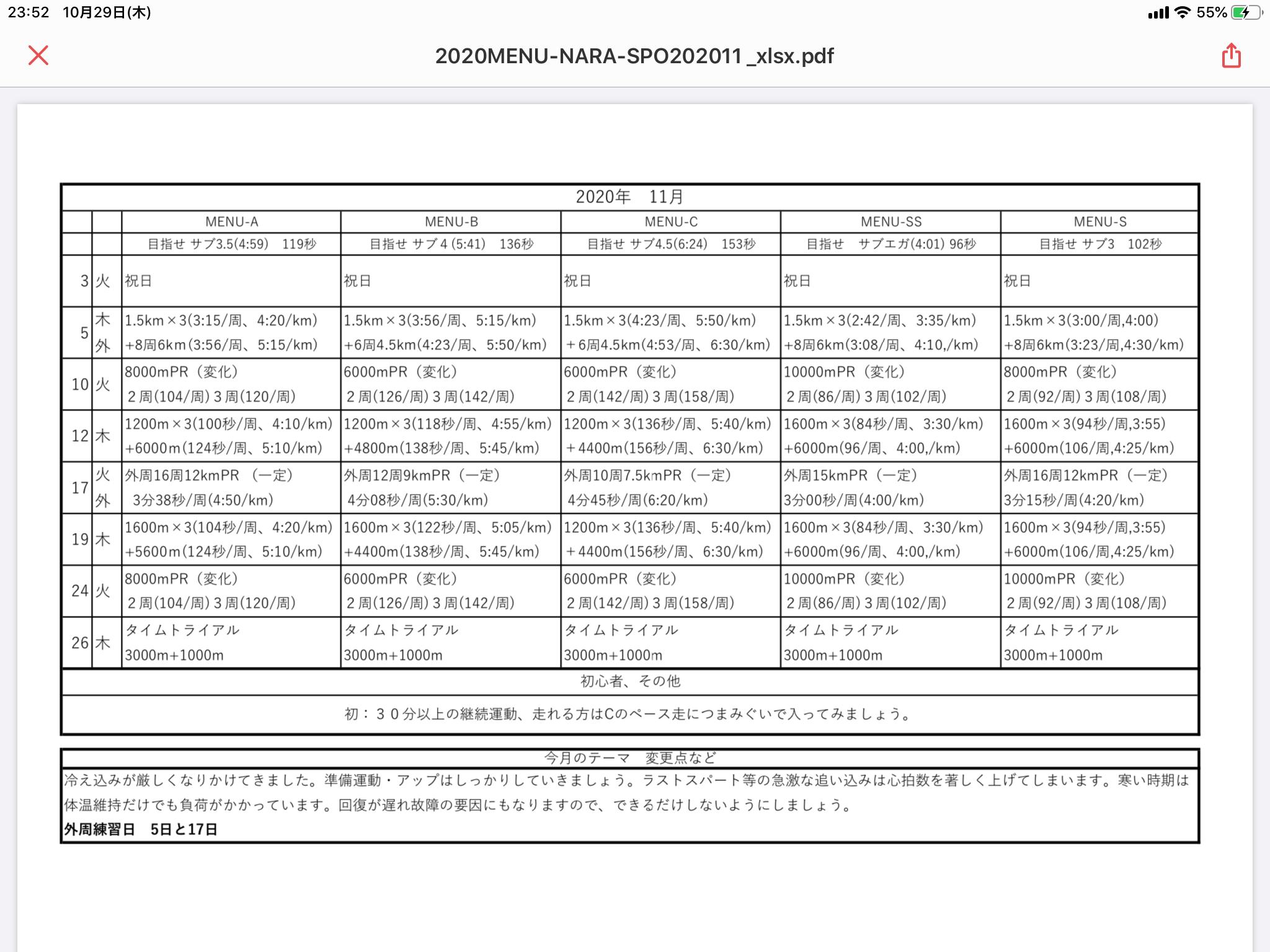 A79B6C56-E255-4D01-A51C-E0C038F93100