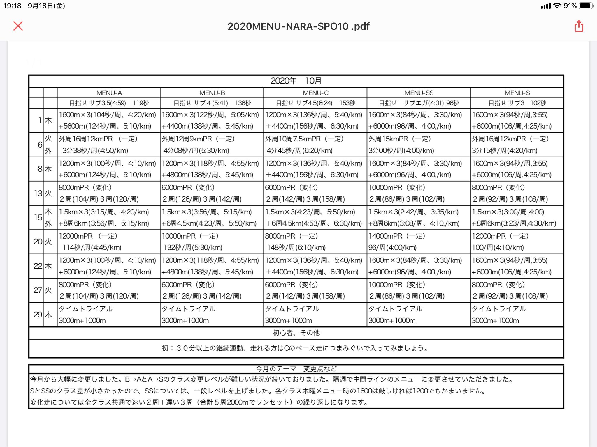 E93E81D6-30CD-4F8D-BE64-0C7E02D0E246