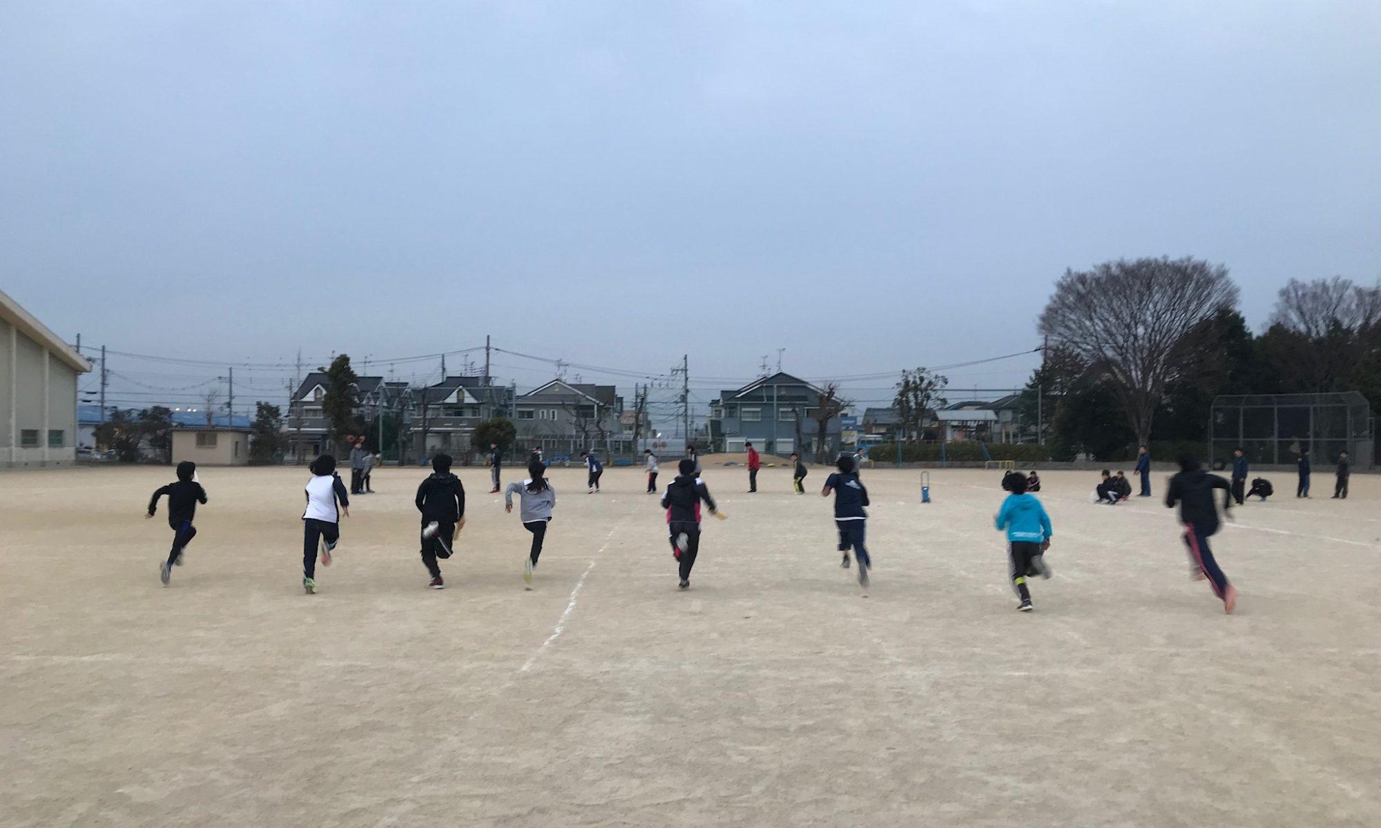 耳成南陸上クラブ活動ブログ